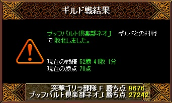 RedStone 11.05.09[01] ブッフ