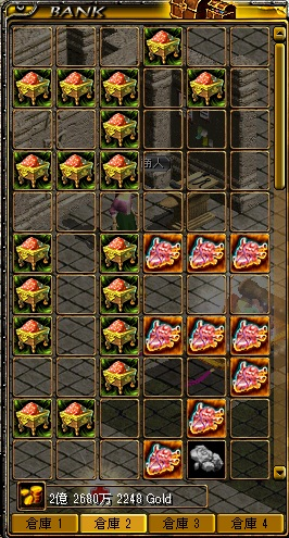 RedStone 11.05.01[04]ゴリ倉庫