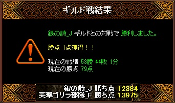 RedStone 11.05.16[03] 銀詩