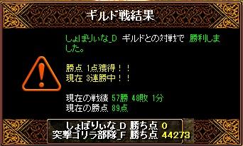RedStone 11.06.09[01] しょぼりな