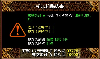 RedStone 11.06.13[00] 城砦