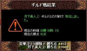RedStone 11.06.20[00] 月下美人