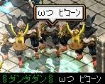 RedStone 11.05.29[03] 銀詩 ダ