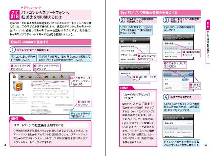 https://blog-imgs-32-origin.fc2.com/k/o/s/kosstyle/ScreenClip_20120405034640.png