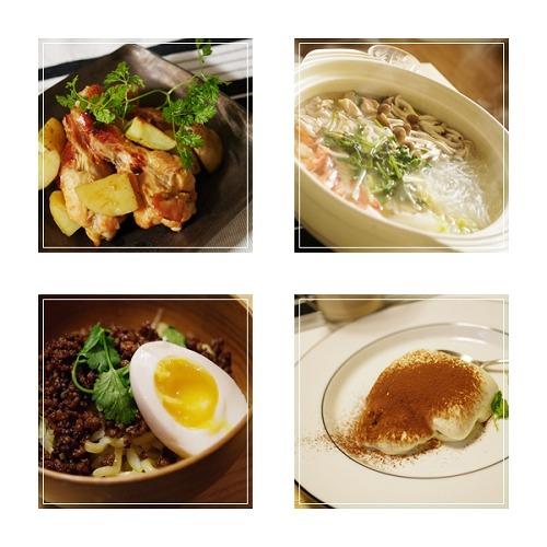 menu-T.jpg
