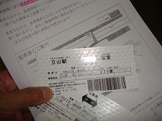 DSC0991904797s-.jpg
