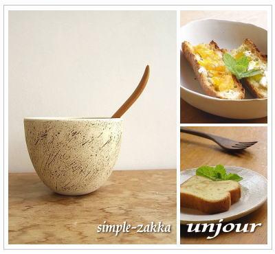 unjour-mix-6-2.jpg