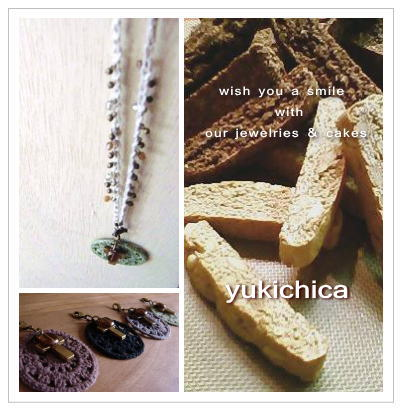 yukichika-6.jpg