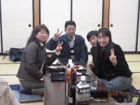 H20.12.2 商工会役員会 060