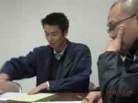 H20.11.26 厄年の会議 004