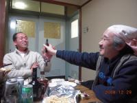 H20.12.29 裸参り実行委員会 011
