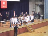 H21.1.6 バスケ全県優勝! 037