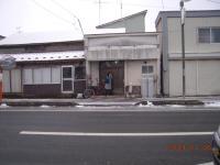 H21.1.6 バスケ全県優勝! 091