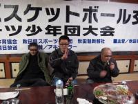 H21.1.6 バスケ全県優勝! 106