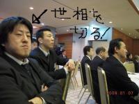 H21.1.7 商工会新春賀詞交歓会 017
