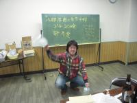 H21.1.12 八小バスケ練習試合・青年部二十日会 040