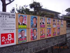 H21.2.7 選挙 001
