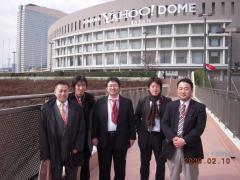 H21.2.10~12 福岡全国大会 015