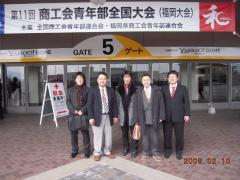 H21.2.10~12 福岡全国大会 017