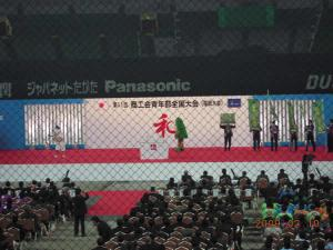 H21.2.10~12 福岡全国大会 027