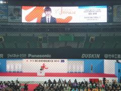 H21.2.10~12 福岡全国大会 035
