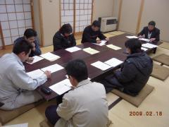 H21.2.16 体育指導委員会 004