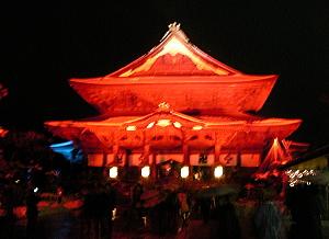 kotori_10_02_08_1.jpg