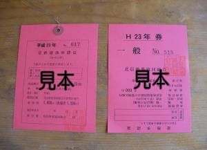 kotori_11_04_01.jpg