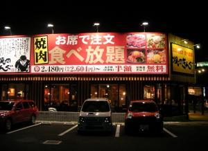 takato_10_05_09_1.jpg