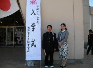 takato_11_04_06_1.jpg