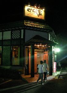 takato_11_05_09_1.jpg