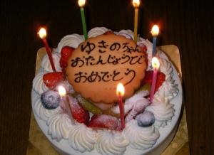 yukino_10_01_30_2.jpg