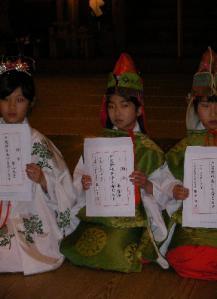 yukino_11_04_09_2.jpg