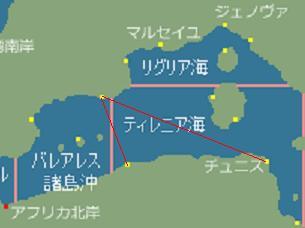 火器近海交易1