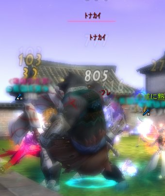 20090101-20lc.jpg