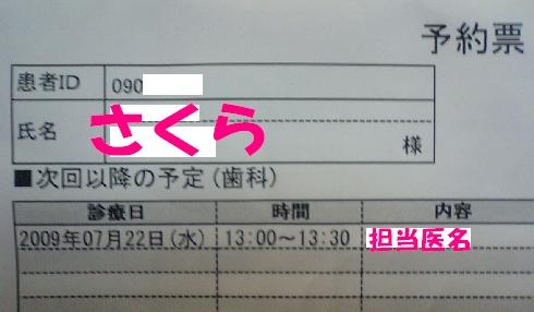 MA320303.jpg