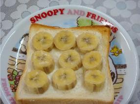 チーズバナナ