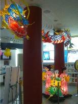 長崎空港1
