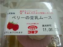 ワンコケーキ1