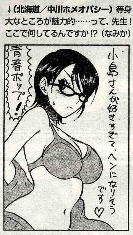 小島さん(キャプション有)