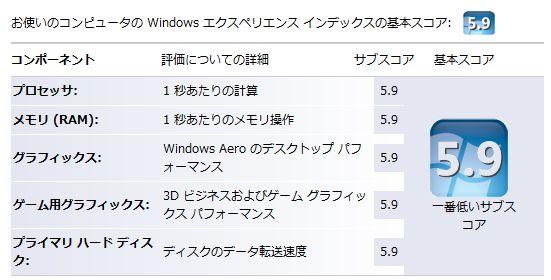 new_PC.jpg
