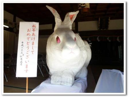 兎足神社2