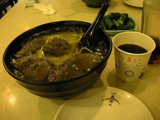 牛肉麺と台湾式日本語