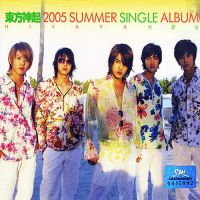 tvxq 05summersingle