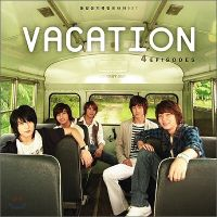 tvxq vacation ost