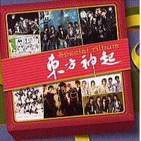 tvxq special album
