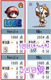 145poche.png