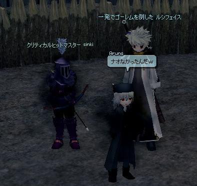 mabinogi_2009_02_12_008.jpg