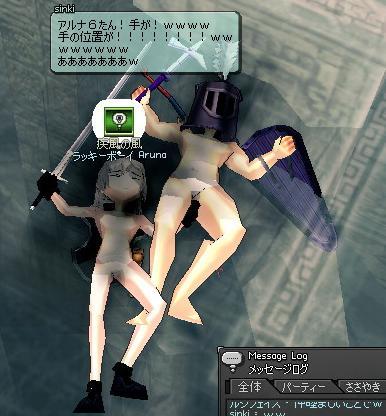 mabinogi_2009_02_12_017.jpg