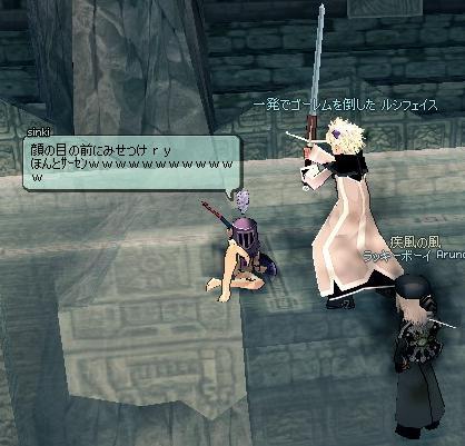 mabinogi_2009_02_12_026.jpg